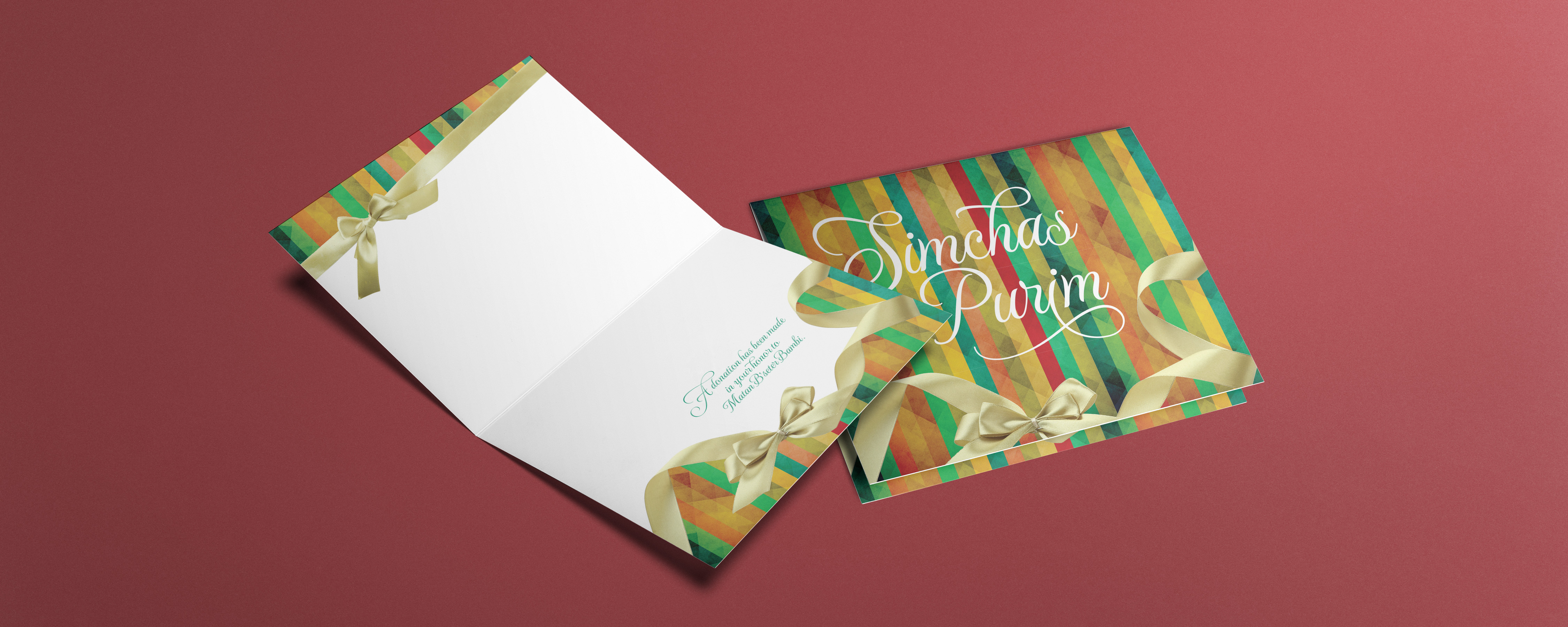 Purim Card: Design 1