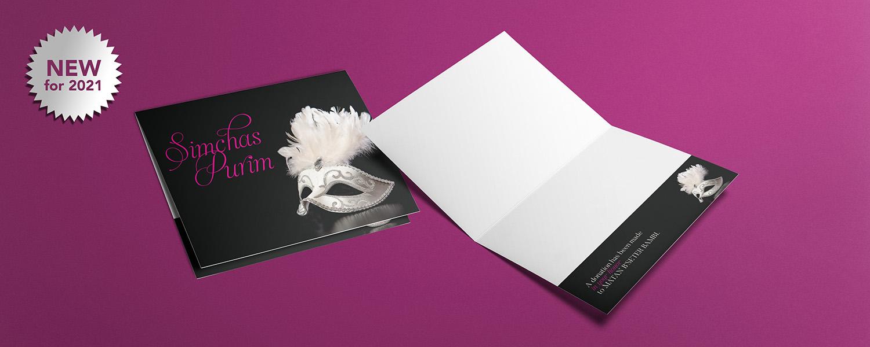 Purim Card - Design 1